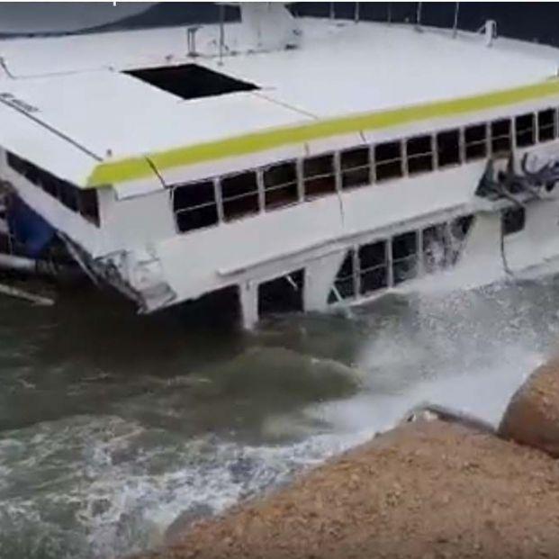 Ferry Pinar del Río