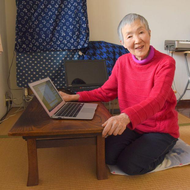 Masako Wakamilla
