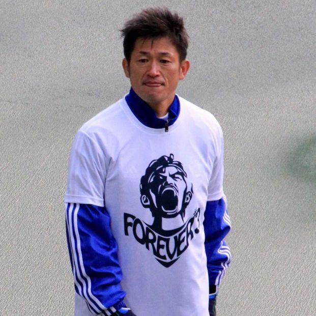 Jugadores de fútbol que continuaron en activo pasados los 40 años: Kazuyoshi Miura (Wikipedia)